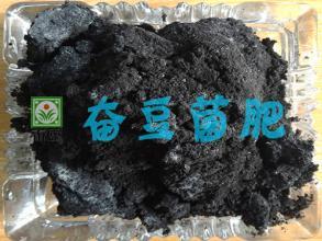 生物菌肥(粉剂)