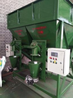 奋豆肥业新品水溶肥上市
