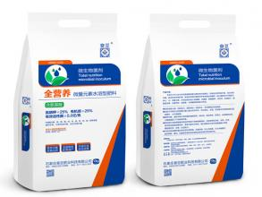水溶肥  微生物菌剂   氨基酸微生物菌剂