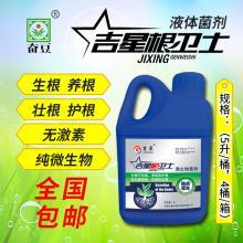 液体微生物菌剂