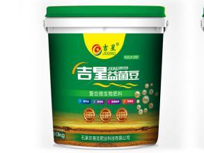 益菌豆水溶肥